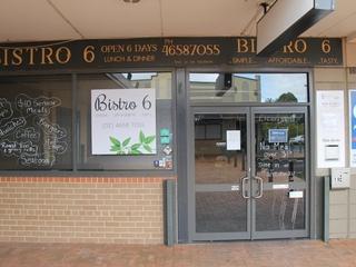 Shop 19/1-15 Murray Street Camden , NSW, 2570