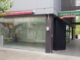 Shop 15/24-30 Springfield Avenue Potts Point, NSW 2011