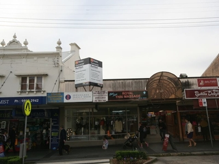 Shop 11/269-271 Darling Road Balmain, NSW 2041