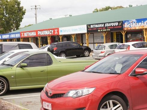78-86 Station Road Bethania, QLD 4205