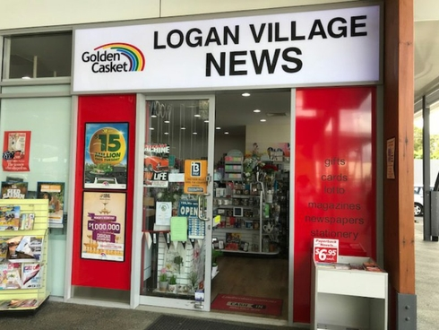 Logan Village, QLD 4207