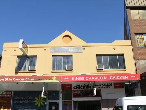 Level 1/112 Queen Street Campbelltown, NSW 2560