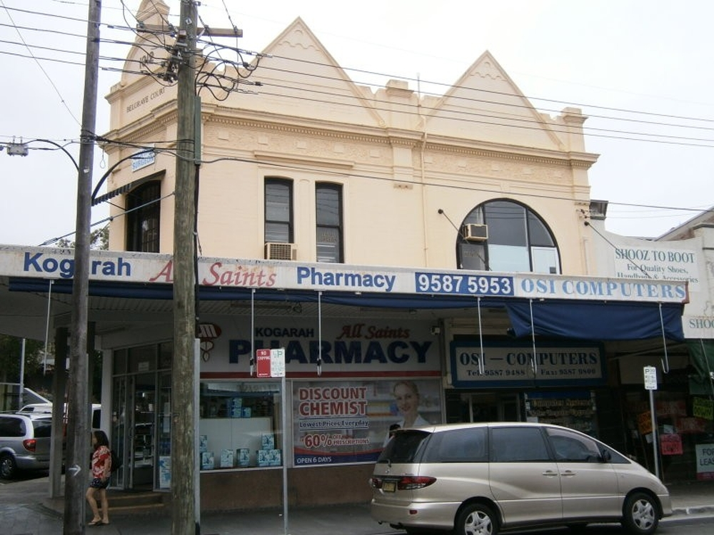 Shop 1/92 Railway Parade Kogarah, NSW 2217